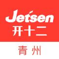 青州市智慧教育云平台