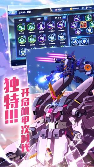 命运最终幻想手游官网最新版图片1