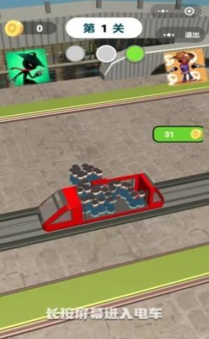 我挤车贼6游戏图1