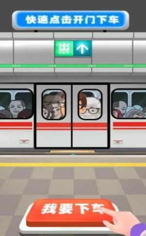 我挤车贼6游戏图3