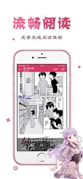 QiQi漫画在线追番图1