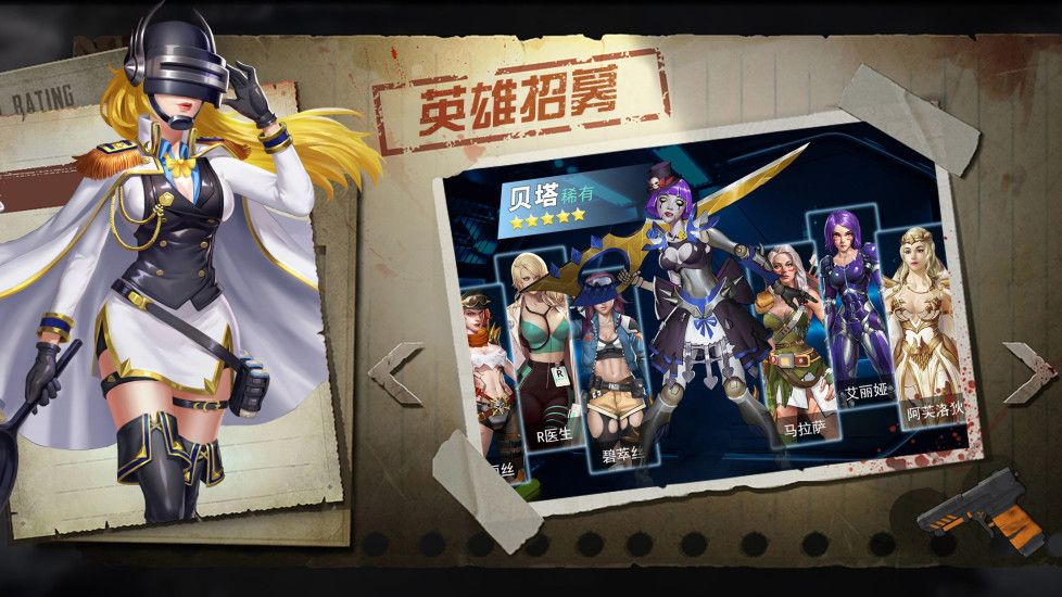 废土猎手游戏安卓最新版图3: