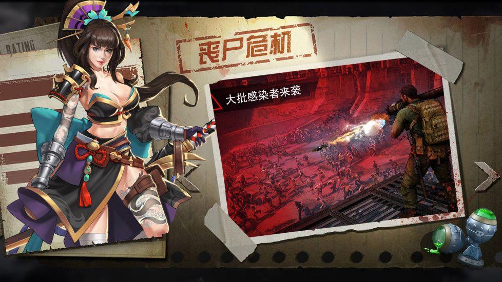 废土猎手游戏安卓最新版图4: