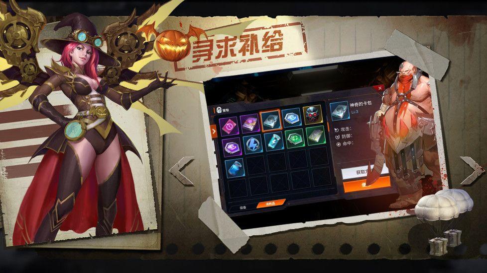 废土猎手游戏安卓最新版图1: