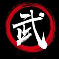 武风江湖破解版
