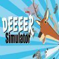 非普通的鹿模拟器手机版