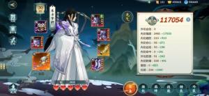 剑网3指尖江湖源明雅怎样得?源明雅获取方法攻略图片3