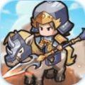 小兵帝国正版手游 v1.0
