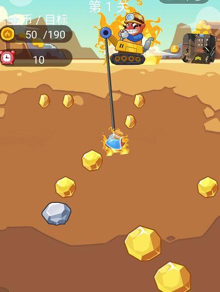 最强矿工游戏微信小程序图片1
