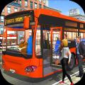 巴士模拟进化史游戏
