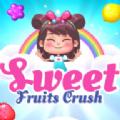 甜美水果粉碎游戏