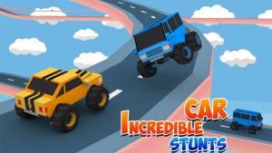 汽车技巧游戏安卓官方版图片1