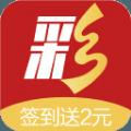 旺彩預測平臺安裝 v1.0