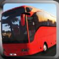 公交车老司机安卓版