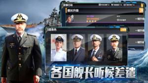 舰队防线手游图1