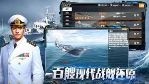 舰队防线手游安卓最新版图片1