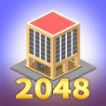 城市观光2048中文版
