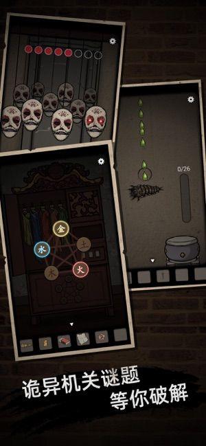 抖音山村老屋2小游戏安卓版图3: