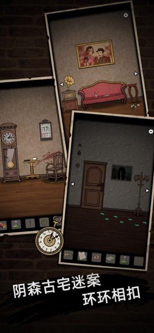 抖音山村老屋2小游戏安卓版图1: