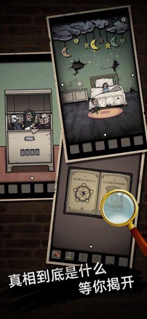 抖音山村老屋2小游戏安卓版图片1