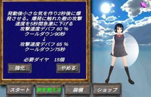 校园生存online游戏汉化手机版图片1