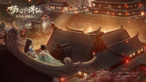 《梦幻新诛仙》上元赏花灯,与大家共度元宵佳节[视频][多图]图片1