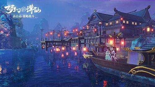 《梦幻新诛仙》上元赏花灯,与大家共度元宵佳节[视频][多图]图片3
