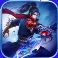 刀剑镇风雪游戏官方最新版 v1.0