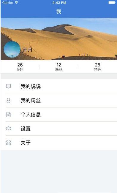 河南人人通学生空间平台登录地址图3: