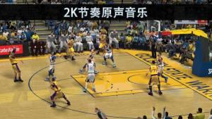 nba2k21手機版中文版圖3
