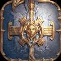 地下城与王国游戏