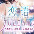 恋语Amrilato游戏汉化最新版 v1.0