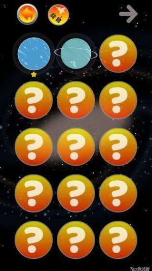 异星坦战安卓版图1