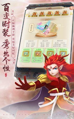 仙鼎锻神手游最新正式版图3: