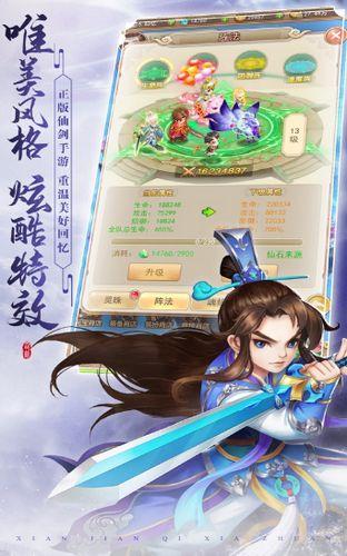 仙鼎锻神手游最新正式版图2: