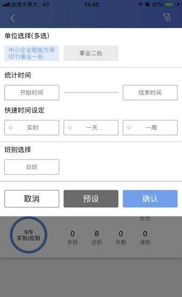 富集云无忧复工APP平台官方版图1: