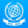 智儒博学APP