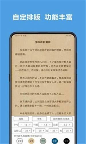 点芒小说APP免费手机版图2: