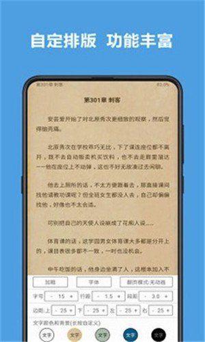 点芒小说APP免费手机版图片1
