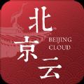 北京云融媒APP手机客户端 v1.0.0