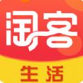 淘客生活APP官方版 v1.0