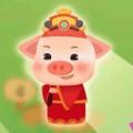 阳光养猪宝红包版