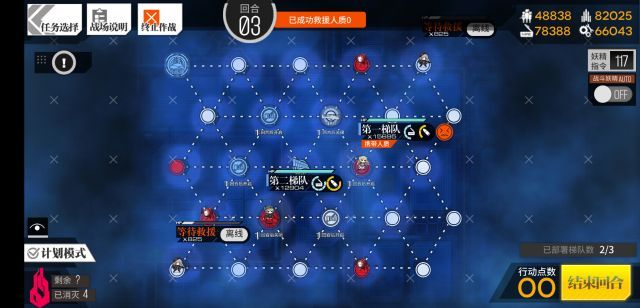 少女前线照相馆谜题E3失踪的MDR攻略:照相馆谜题E3路线推荐[视频][多图]图片3