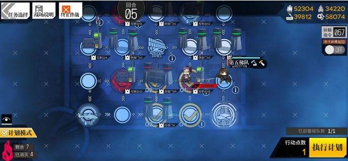 少女前线七个桔核怎么打?照相馆谜题e5七个桔核通关攻略[视频][多图]图片5