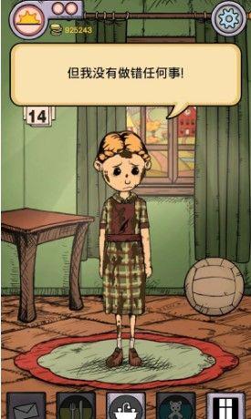 我的孩子生命之泉评测:能让人致郁的战争后游戏[视频][多图]图片2
