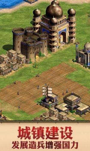 腾讯代号火种游戏体验服测试版图片1