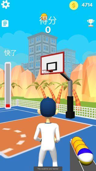 我是三分神射手游戏中文手机版图4:
