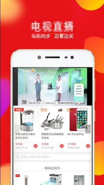 乐家购物APP官方手机版图2: