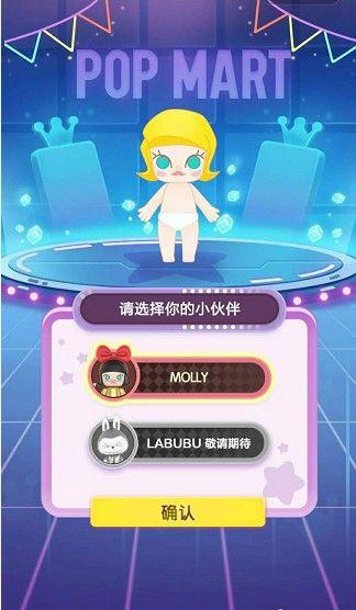 微信泡泡玩具屋小程序APP手机版图1:
