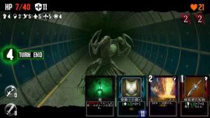 克苏鲁与梦之阶梯游戏中文手机版图片1